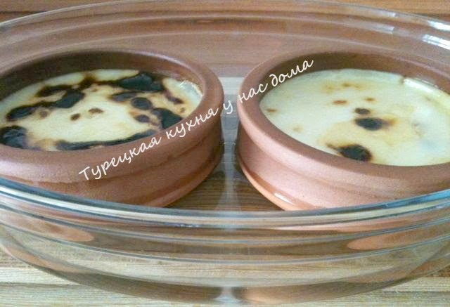 сютлач турецкий молочный десерт