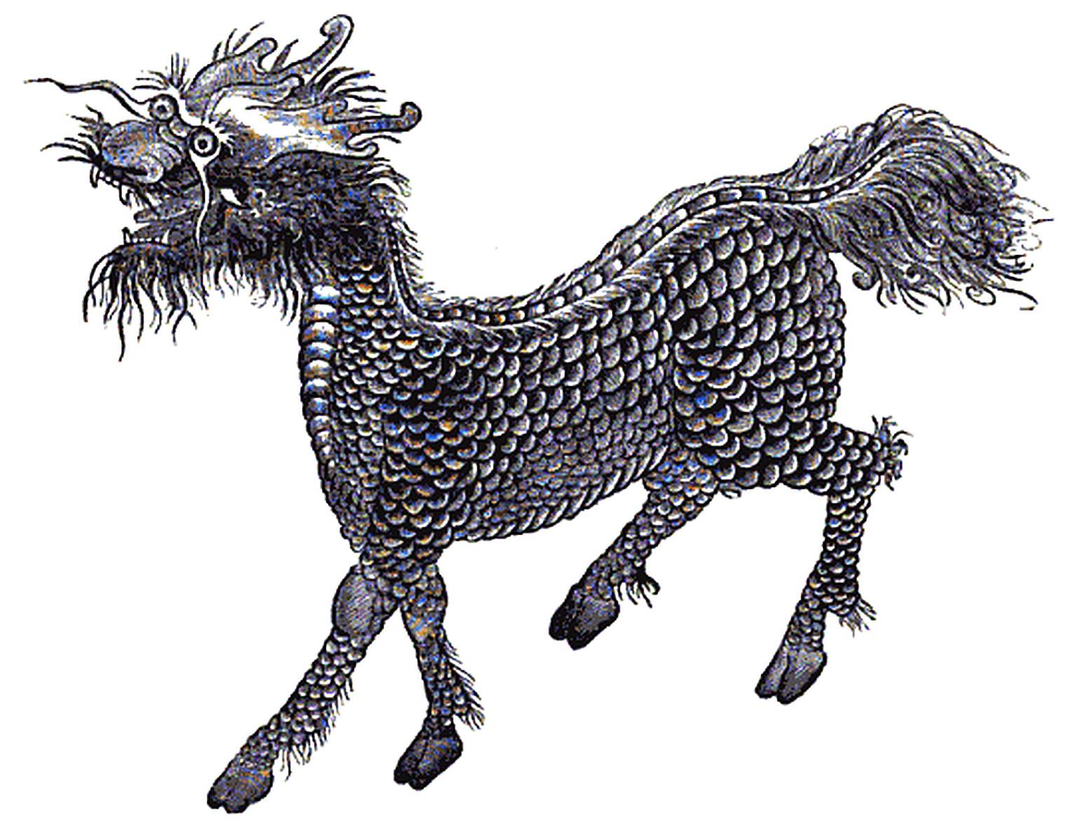 Unicorn The Ki-Lin