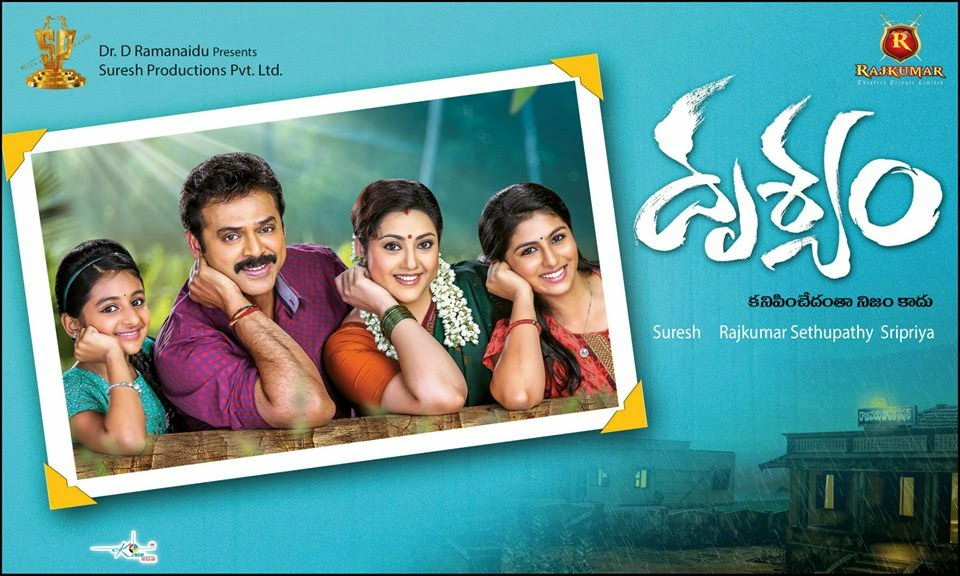 Venkatesh garu's Drushyam movie first look poster