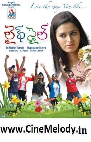 Life Style Telugu Mp3 Songs Free  Download  2009