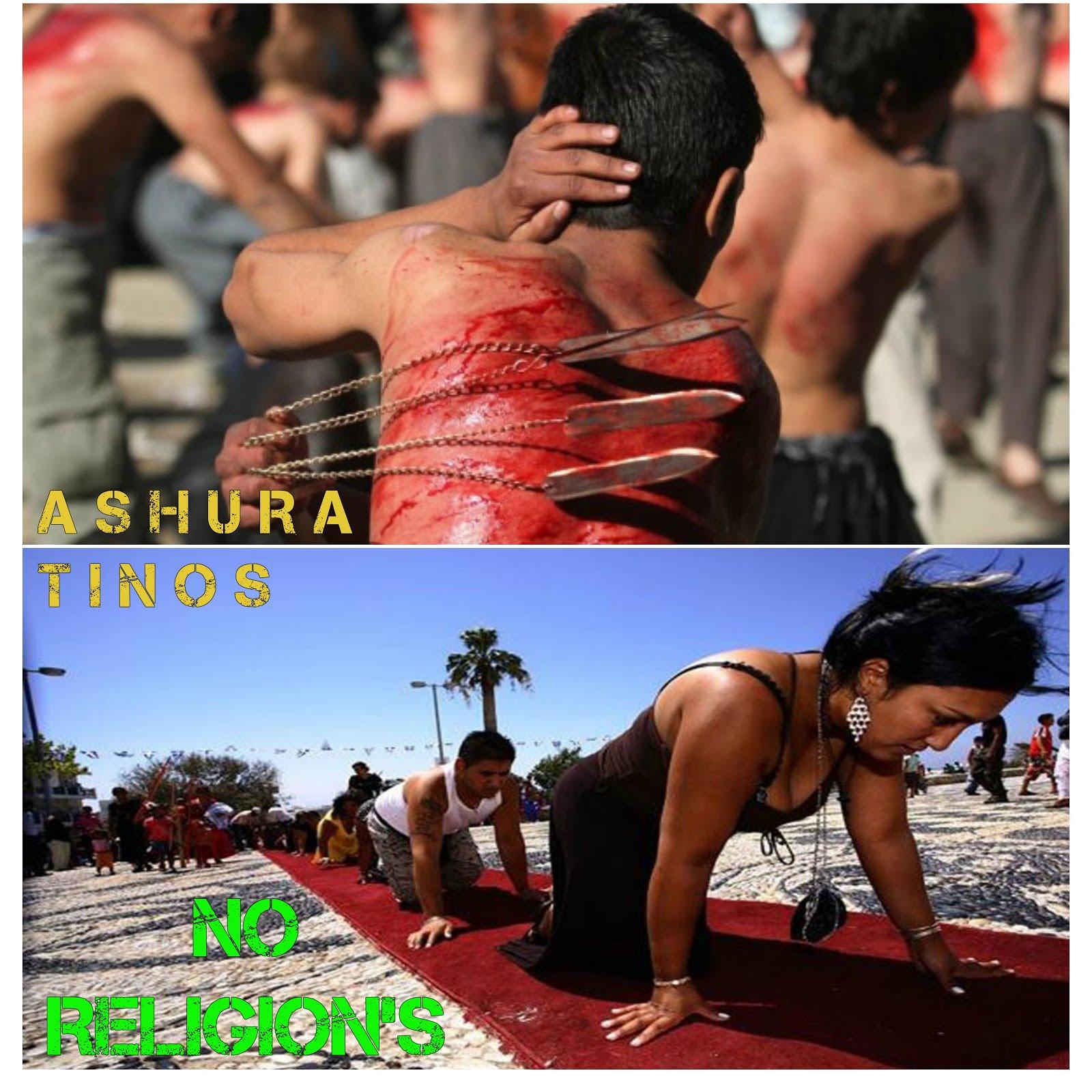 Ashura  = Τήνος