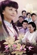 Phim Ép Duyên - Trọn Bộ