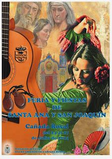 Cañada Rosal - Feria 2014 - Cartel ganador