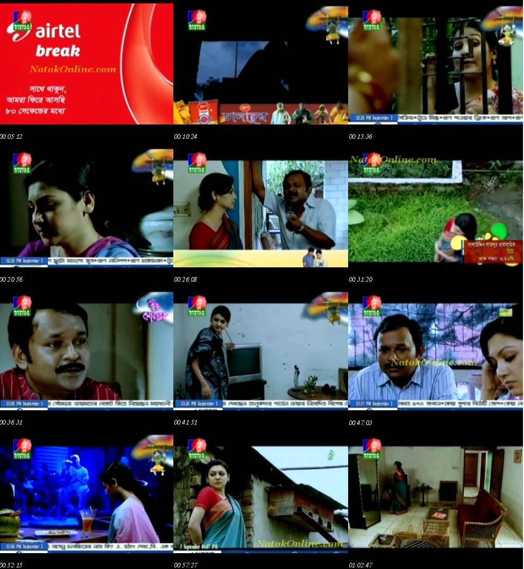 Aroshir Poroshi (Eid Telefilm 2011) Download