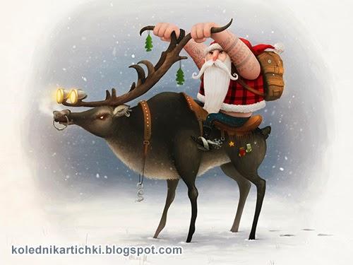Забавна картичка за Коледа