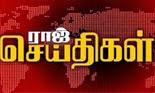 Raj TV News – 30/04/2014