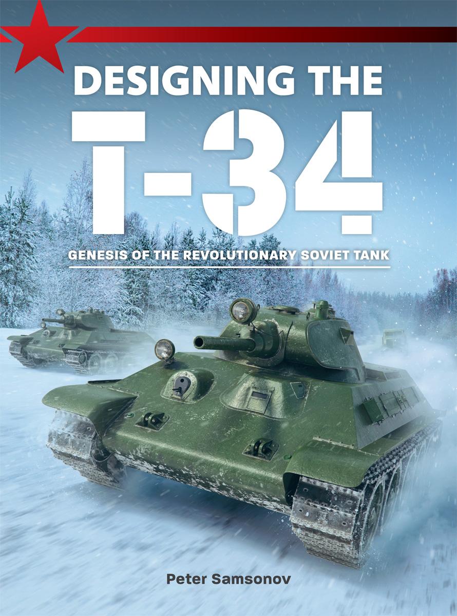 Designing the T-34