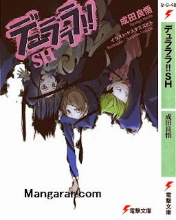 [Novel] デュラララ!! (Durarara !!) 第01-13巻 zip rar Comic dl torrent raw manga raw