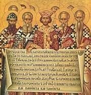 """Υπογραφές αλλοδαπών Κληρικών - Λαϊκών κατά της """"Νέας Εκκλησιολογίας"""" του Οικ. Πατριάρχου. (pdf)"""