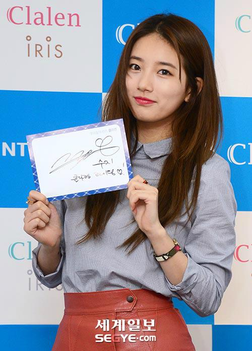 miss A's Suzy impresses fans with her pretty looks at the Clalen ...