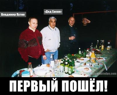Владимир Путин и Аслан Дед Хасан Усоян