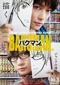 pelicula Bakuman (2015)