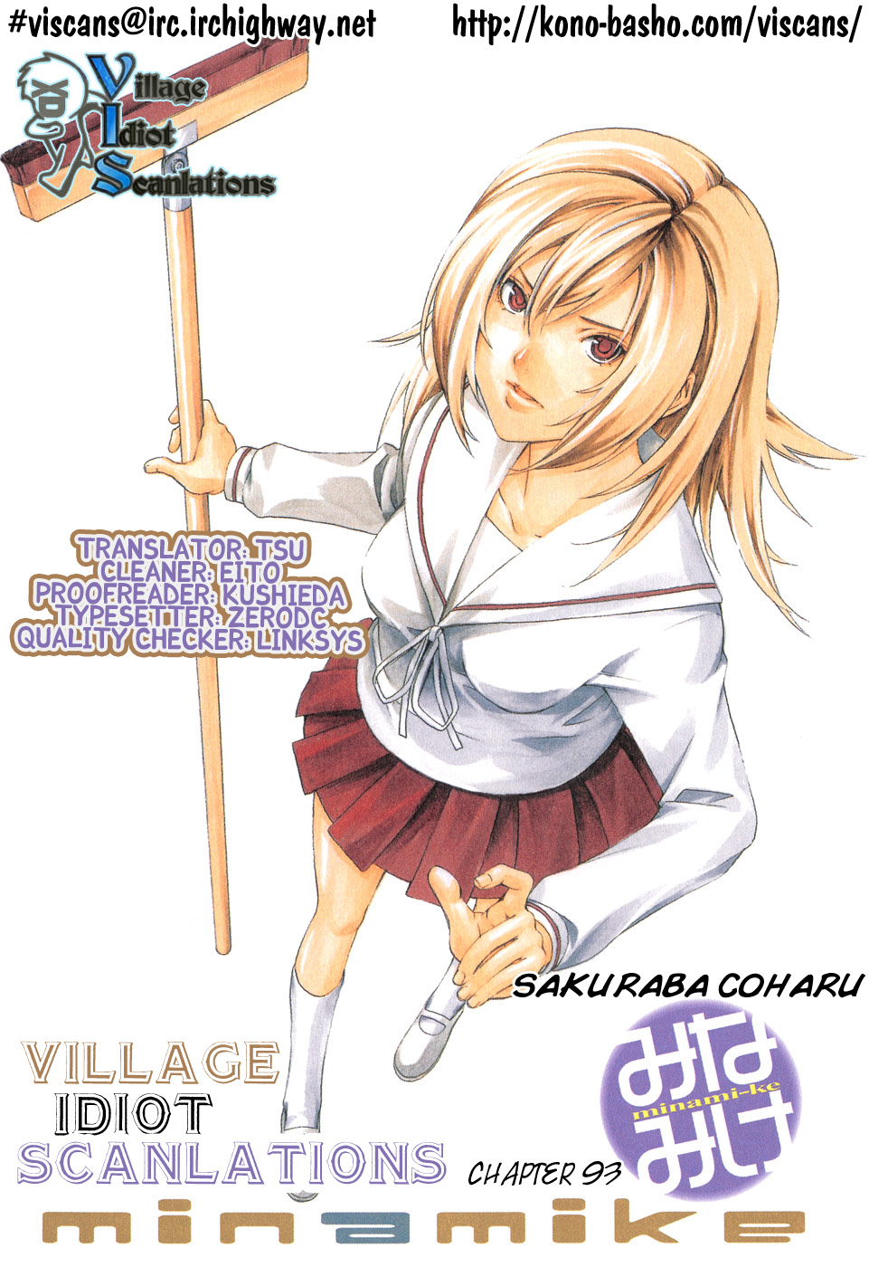 Minami-ke - Chapter 94