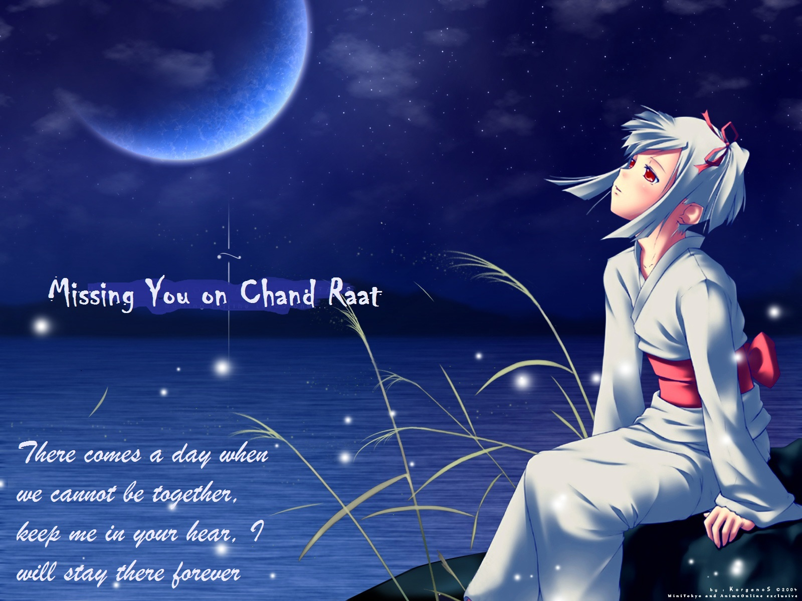 Chand Raat Wishes Sms Greetings Cards Pictures Wallpapers Ramadan