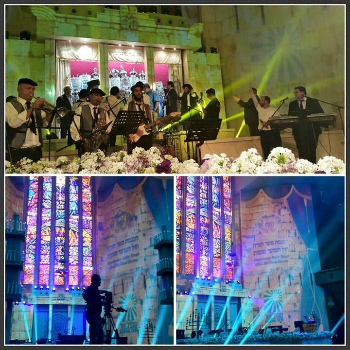 אמש בביהכ''נ הגדול בי''ם - שמחת בית השואבה והכנסת ספר-תורה | צפייה