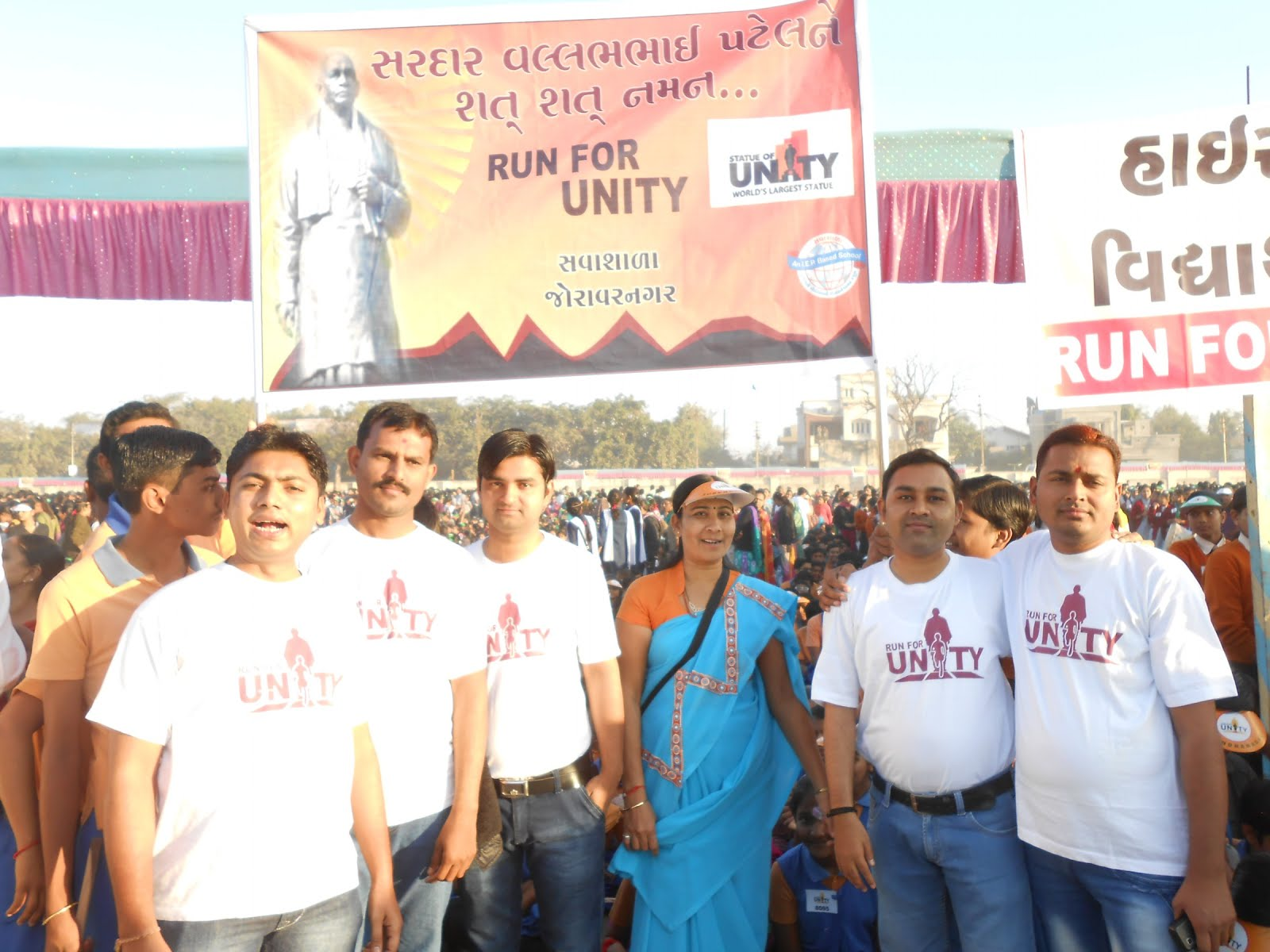 Run for Unity 2014