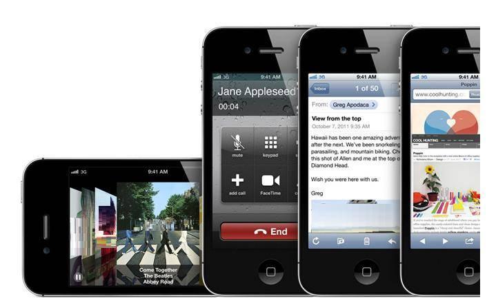 info daftar harga baru iphone 4s 2012 bnib iphone 16gb black white fu ...