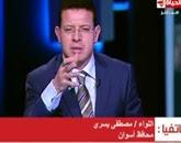 برنامج  الحياة اليوم - مع عمرو عبد الحميد الأحد 1-3-2015