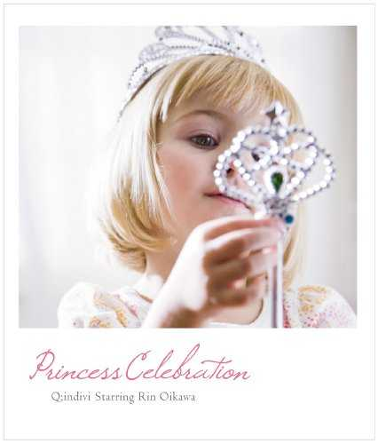 [Album] Q;indivi Starring Rin Oikawa – Princess Celebration (2015.06.17/MP3/RAR)