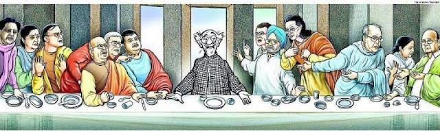 A joke on Democracy