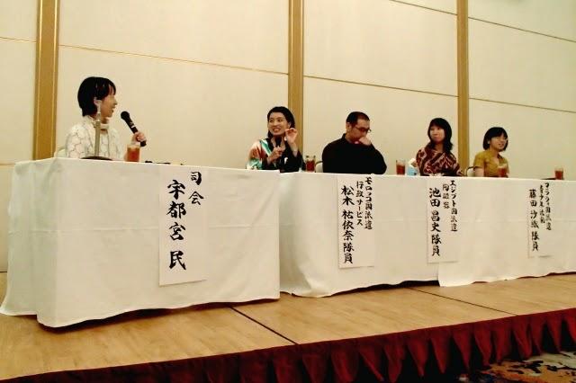 愛媛県海外協会ブログ: 青年海外...