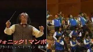 Akira Miyagawa conducting an epic mashup.