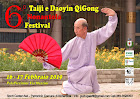 Prossimo Evento: 6° TAIJI E DAOYIN QIGONG NONANTOLA FESTIVAL 16-17 FEBBRAIO 2019