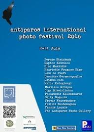 Antiparos Photo Festival