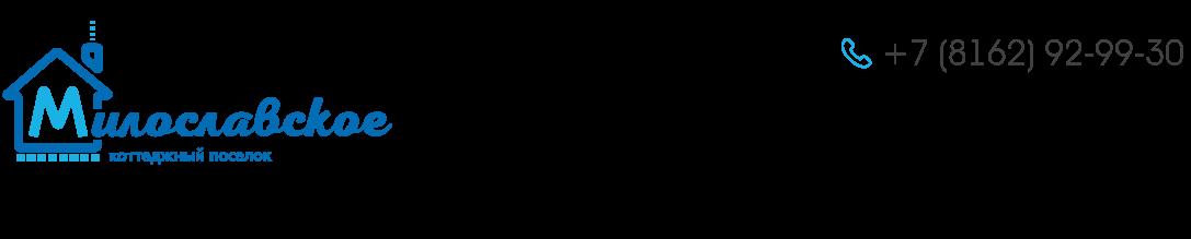 """""""Милославское"""" - Официальный сайт коттеджного посёлка"""