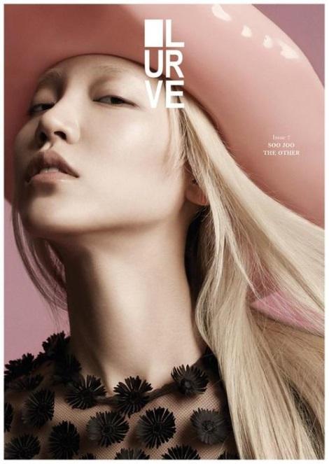 Soo Joo Park Lurve Magazine Cover