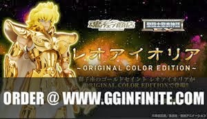 Saint Cloth Myth EX Leo Aiolia ~ ORIGINAL COLOR EDITION ~ [Tamashii Web Shop Exlcusive]