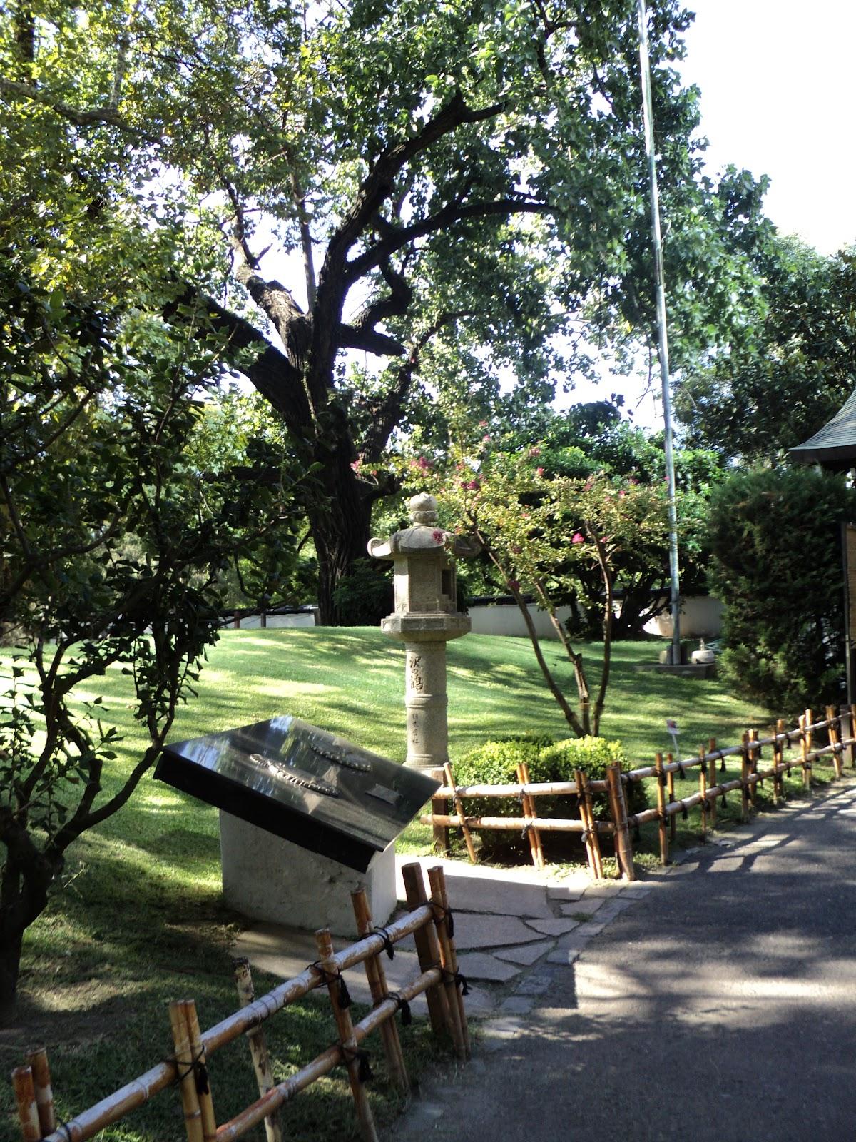 Paseos virtuales el jard n japon s de palermo casi un for Jardin japones palermo