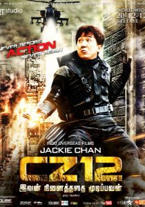 watch CHINESE ZODIAC 2012 movie free streaming online Jackie Chan CZ12 stream movies no surveys no registration free online movies posters