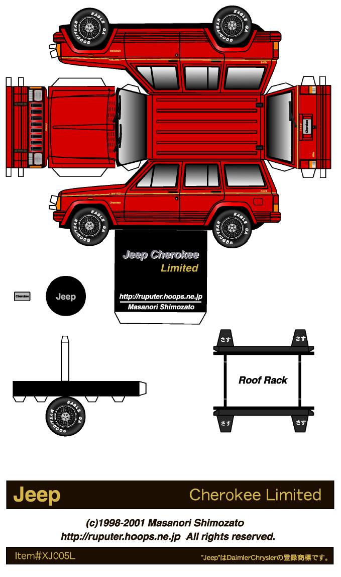 Schemi Elettrici Jeep Cherokee : Desenhos para colorir em geral paper toy jeep cherokee