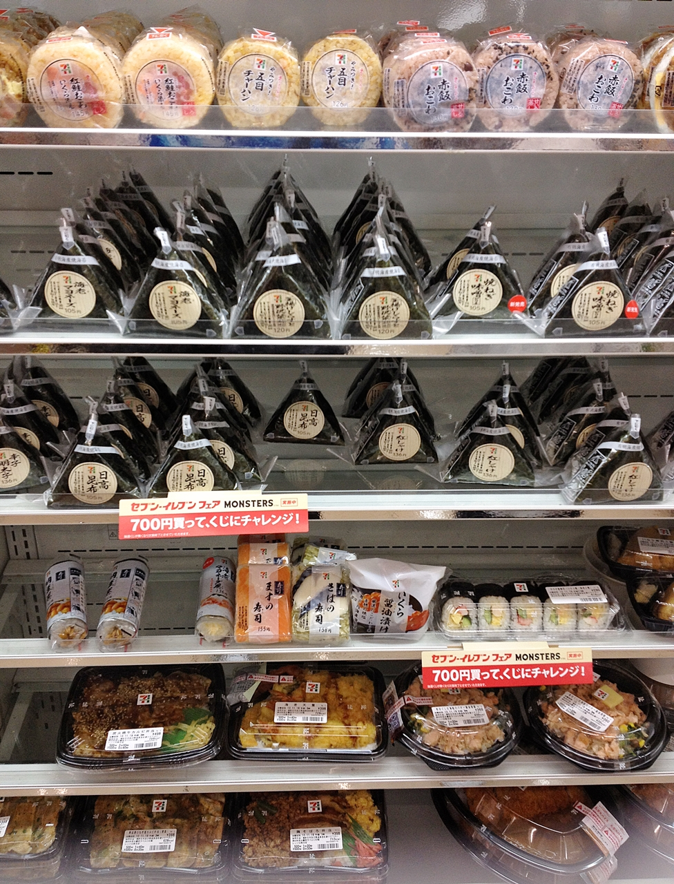 Cuisine paradise singapore food blog recipes reviews and travel exploring the convenience stores and bakeries in tokyo japan forumfinder Gallery