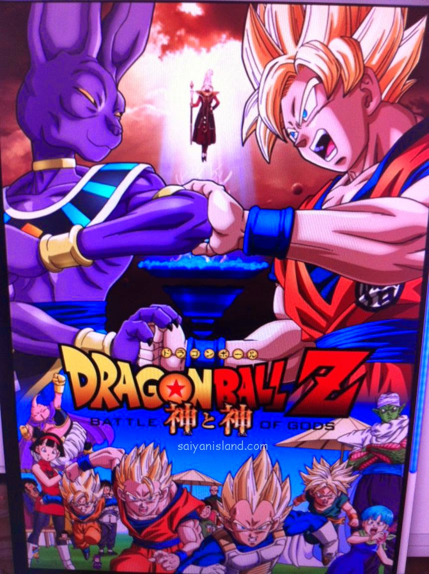 dragon ball z  battle of gods full movie watch online by