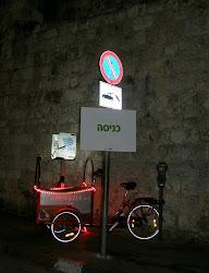 Jerusalem Light Festival 2011 - פסטיבל האור בעתיקה