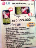 Harga ponsel LG G2