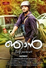 Watch Njaan (2014) DVDScr Malayalam Full Movie Watch Online Free Download
