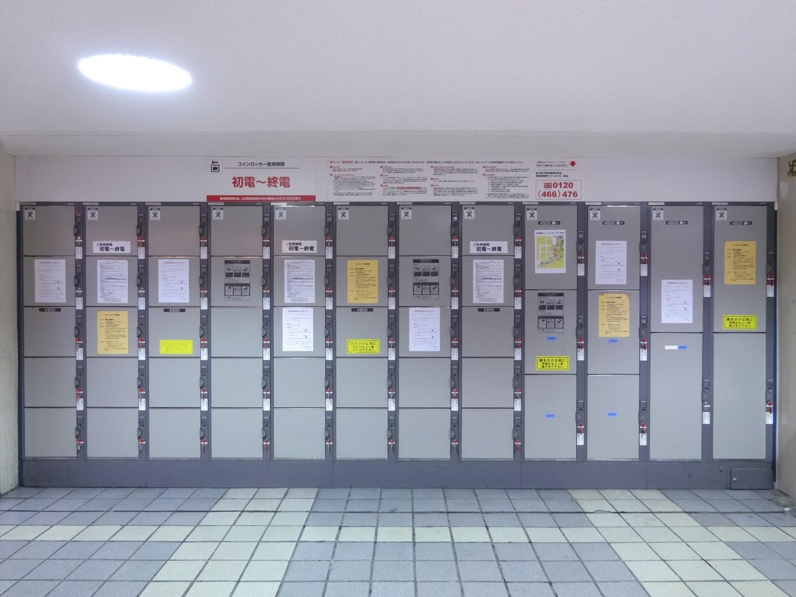 コインロッカー,JR新宿駅〈著作権フリー画像〉Free Stock Photos