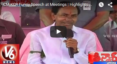 CM KCR Funny Speech | KCR Funny Moments, Kcr funny video | Gtv Telugu News