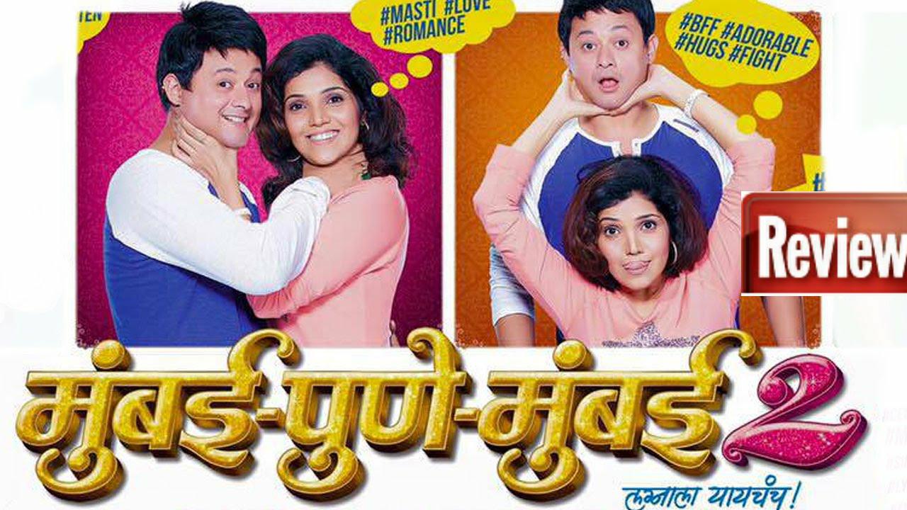 Katti Batti Full Marathi Movie Download In Hd
