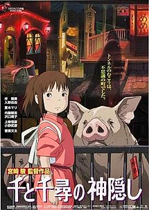 Spirited Away original Japanese poster Spirited Away 2001 animatedfilmreviews.filminspector.com