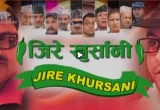 Jire Khursani - December 02, 2013