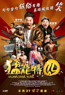 Undercover Duet (2015) Chinese 720p Movie Download