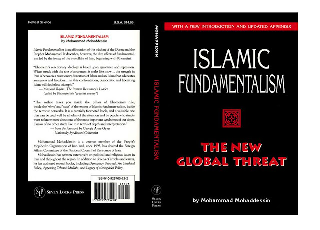 introduction of a book:Islamic Fundamentalism by Mohammad Mohadessin