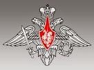 Сайт Министерства оброны РФ