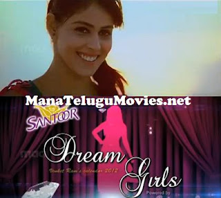 Dream Girls – Special Prog on Genelia