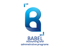 Babel Software