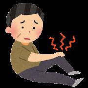 関節痛の男性のイラスト